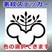 中陰州浜桐紋