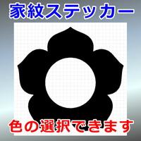 鉄砲桔梗紋