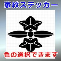 二葉竜胆紋