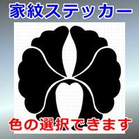 乱れ牡丹紋