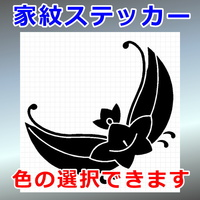 竜胆花蝶紋