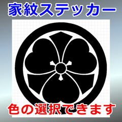 丸に剣片喰紋