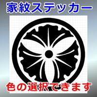 丸に三つ銀杏紋