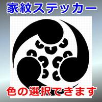 左三つ丁字巴紋