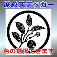 榊丸に鈴紋