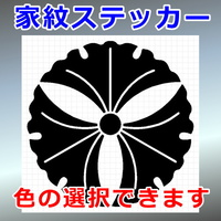 三つ銀杏紋