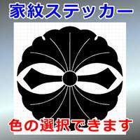 二つ剣銀杏紋