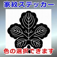 立ち梶の葉紋
