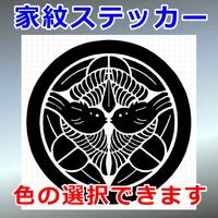 丸に三枚笹対雀紋