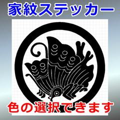 丸に揚羽紋