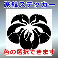 蔦形光琳鶴紋