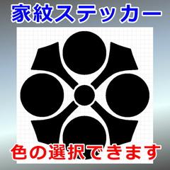 剣四ツ星紋