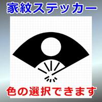 日の丸扇紋