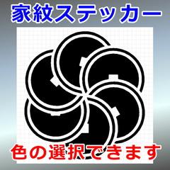 六つ捻じ銭紋
