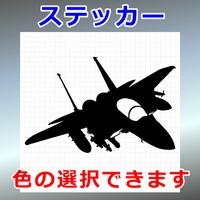 F-15E ストライクイーグル