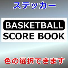 スコアブック バスケットボール