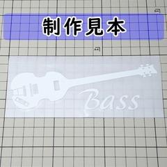 ベース:バイオリンベース