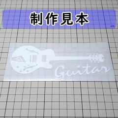 ギター:セミアコースティック