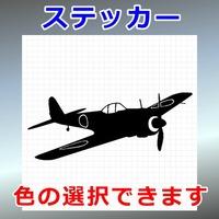 一式戦闘機 キ43 隼