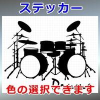 ドラム ツーバス