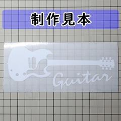 ギター:SG