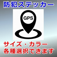 GPSマーク
