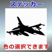 F-2A/B バイパーゼロ