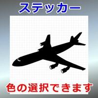 飛行機 ジャンボジェット
