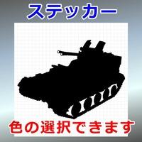 M19A1 戦車