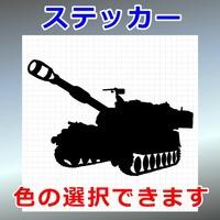 M109A6 パラディン 戦車
