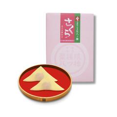 聖・旬菓(10個入)