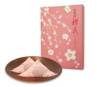 聖 櫻花 9入