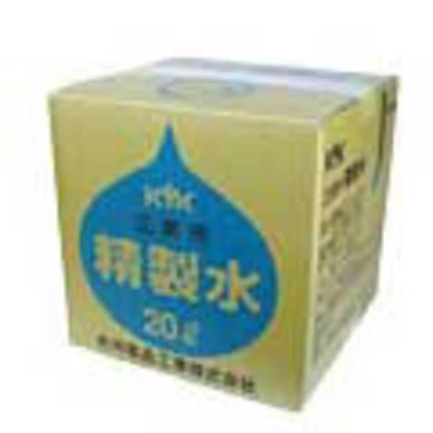 05-206 古河薬品 工業用精製水 コック付き  20L
