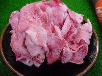 黒毛和牛すじ肉500g入り(牛すじ煮込みおでん用など)