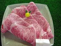 黒毛和牛リブロースすき焼き用