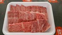 焼肉用ロース肉