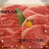 父の日ギフトすき焼き肉セット