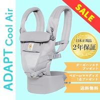 ADAPT クールエア/グレー