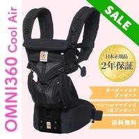 OMNI360 クールエア/ブラック