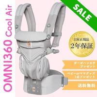 OMNI360 クールエア/グレー