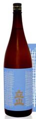 立山-12 本醸造