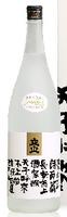 立山-16 酒中仙「五百万石」きもと純米吟醸