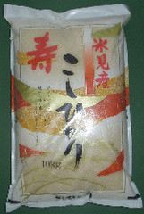 お米-1 氷見産こしひかり 寿印