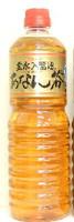 醤油-1 あなん谷醤油 淡口