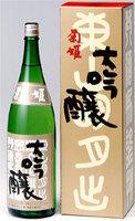 菊姫-8 B.Y.大吟醸