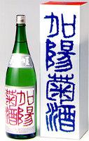 菊姫-2 吟醸酒 加陽菊酒