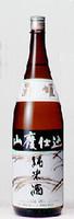 菊姫-9 山廃純米酒