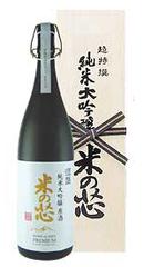銀盤-12 純米大吟醸 米の芯 (原酒)