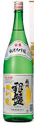 銀盤-5  純米大吟醸 播州50
