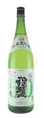 銀盤-13 純米大吟醸 越中50